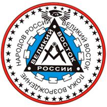 Великий Восток Народов России